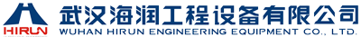 WUHAN HIRUN ENGINEERING EQUITMENT CO.,LTD.